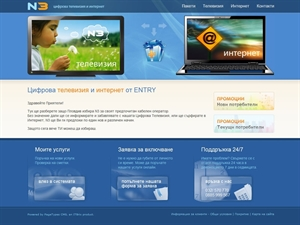 Entry /N3/ - New website on PageTypes CMS