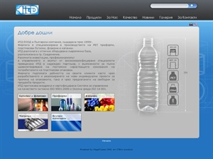 ITD ltd. Bulgaria - New website on PageTypes CMS