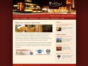 Troyan Plaza Hotel - informational website, hotel services